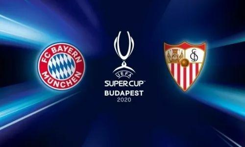 В Казахстане назвали победителя матча «Бавария» — «Севилья» за Суперкубок УЕФА
