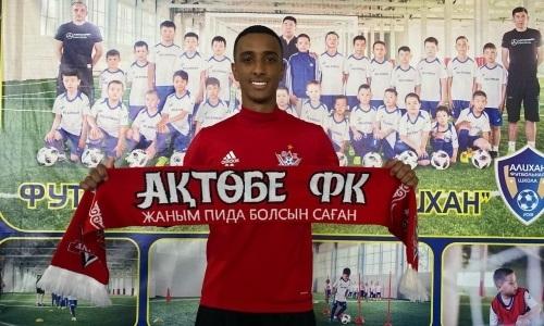 Казахстанский клуб официально подписал бразильского легионера