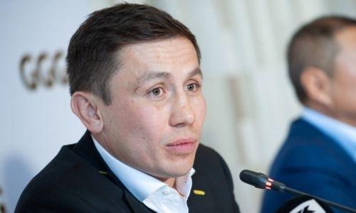 «Гена просто всех проигнорировал». Казахстанский боксер рассказал об отношении Головкина к соотечественникам