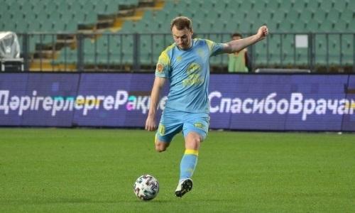 Сигурьонссон набрал юбилейный результативный балл в футболке «Астаны»