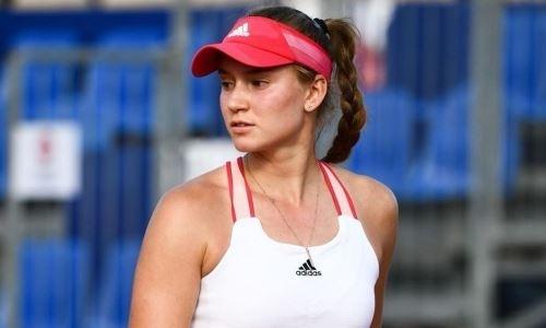 «Не тот трофей, который я хотела». Рыбакина оценила свое выступление на турнире в Страсбурге