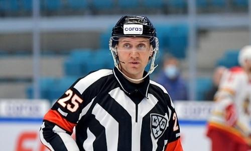 «Я сначала ничего не понял». Судья КФХ рассказал о своем дебюте в КХЛ на матче «Барыса»