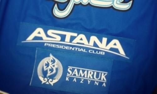 Ликвидирован Президентский профессиональный клуб «Астана»