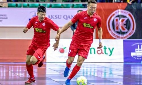 Стали известны результаты матчей первых двух туров Кубка Казахстана