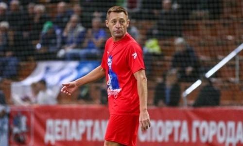 «Астана» сделала заявление о новом главном тренере и сообщила дату его объявления
