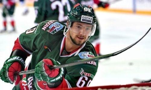 Хоккеист «Ак Барса» назвал поражение от «Барыса» самым обидным за несколько сезонов