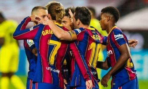 Прямая трансляция матча «Барселона» — «Ференцварош» в Лиге Чемпионов