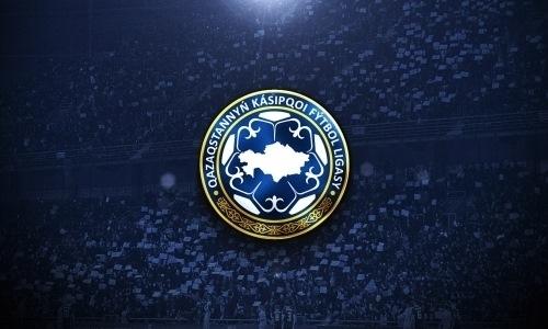 Прямая трансляция матча Премьер-Лиги «Кызыл-Жар СК» — «Тараз»