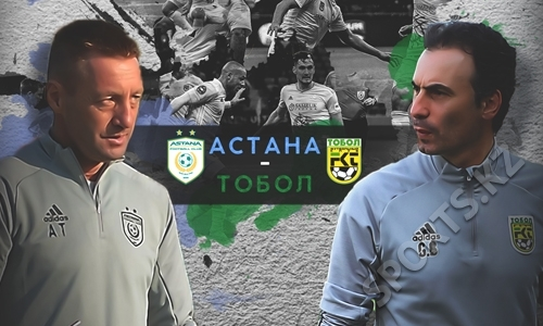 «Астана» — «Тобол». Тихонов vs. Бабаян: серебряная битва с золотым отливом