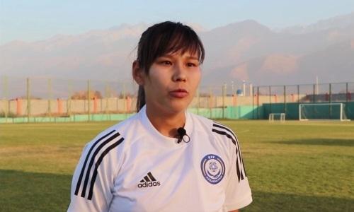 «Потихоньку разбираем». Защитник женской сборной Казахстана обозначила планы на матч с Сербией