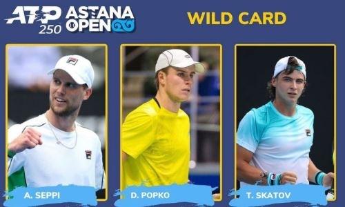 Попко получил Wild card на турнир ATP в Нур-Султане