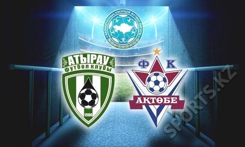 Первая лига-2020. «Актобе» и «Атырау» — безальтернативные выборы