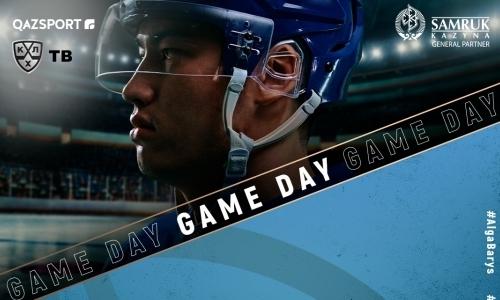 «Барыс» представил анонс домашнего матча КХЛ против «Куньлунь Ред Стар»