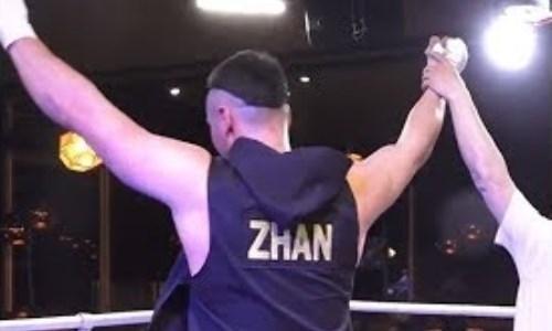 «Казахский гром». IBO вспомнила жестокое избиение и нокаут в исполнении супертяжа из Казахстана. Видео