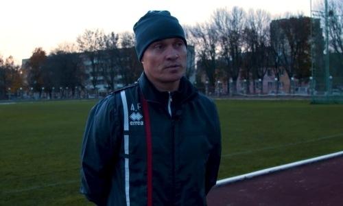Казахстанский тренер обозначил задачи европейской команды на конец сезона