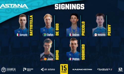 «Астана» подписала контракты с новыми гонщиками