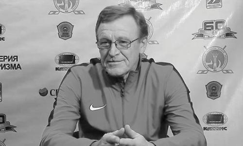 Умер бывший тренер «Торпедо» и «Барыса»