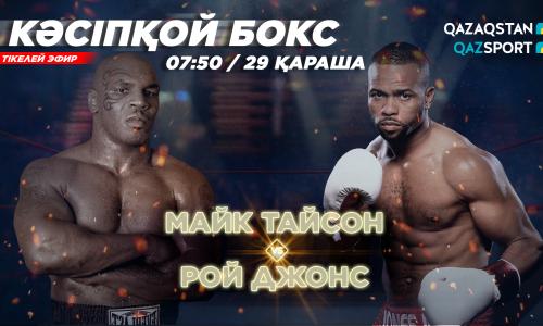 Анонсирована трансляция боя Майк Тайсон — Рой Джонс на казахстанском ТВ