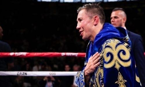 Геннадий Головкин прибыл на вечер бокса с титульным боем Данияра Елеусинова. Видео