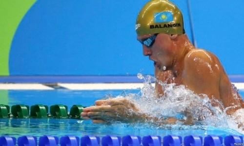Баландин завоевал «золото» чемпионата Казахстана по плаванию
