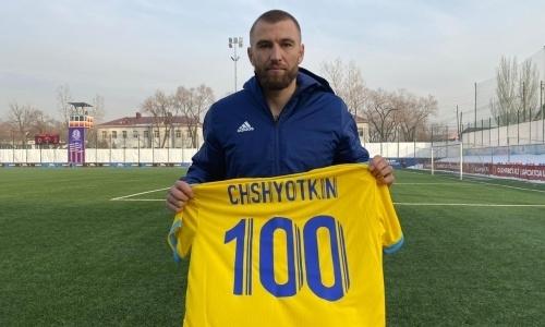 Щеткин сыграл 100 матчей за «Астану»