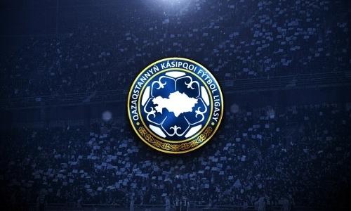 ПФЛК подвела итоги Казахстанской Премьер-Лиги 2020 года