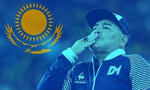 Марадона с нами навсегда... Казахстанские соприкосновения с Легендой