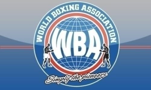Казахстанские боксеры не изменили своего положения в рейтинге WBA
