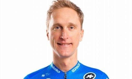 Бывший гонщик «Астаны» объявил о завершении карьеры