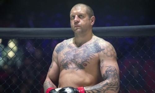 Александр Емельяненко показал фото с чемпионским поясом