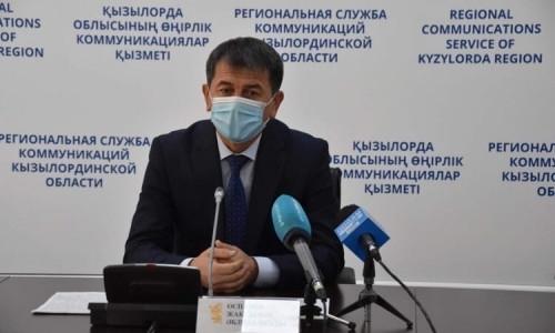 Стали известны три кандидата на пост главного тренера «Кайсара»