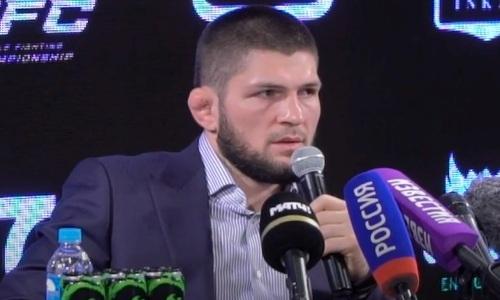 Хабиб Нурмагомедов анонсировал турниры EFC в Казахстане в 2021 году