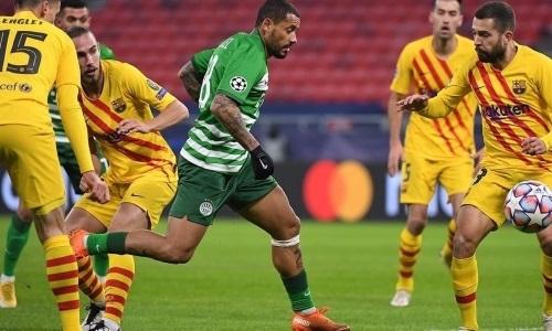 Бывшие футболисты КПЛ сыграли против «Барселоны» в Лиге Чемпионов