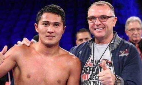 Казахстанский боксер из веса Головкина потерял три позиции в рейтинге IBF