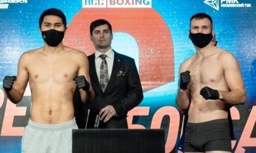 Прямая трансляция боя казахстанца Мейирима Нурсултанова против россиянина в Екатеринбурге