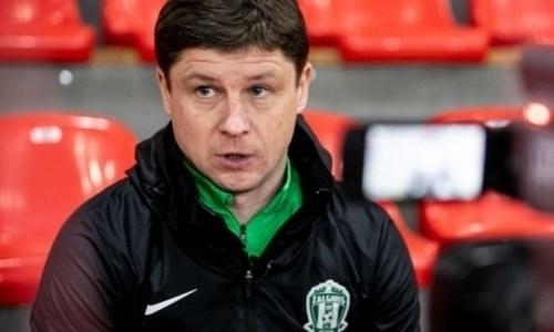Стали известны шансы Алексея Баги возглавить «Актобе». Тренер сделал заявление