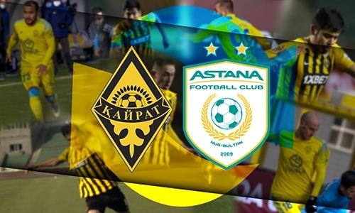 «Кайрат» и «Астана». Чего ждать по трансферам
