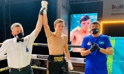 Казахстанский боксер побил «Разрушителя» с поясом WBO