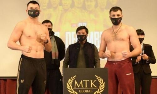Прямая трансляция вечера бокса MTK в Нур-Султане с боями Заурбека и Кункабаева