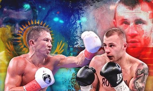 Головкин vs. Шеремета. Призрачный бой: реанимация нокаут-машины