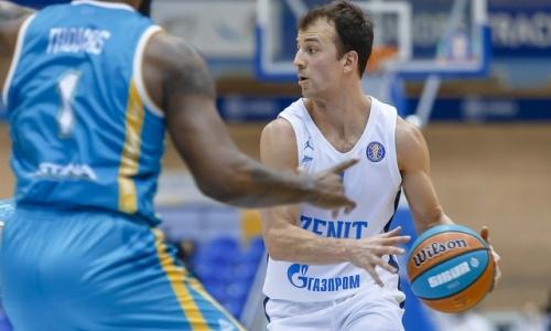 Отчет о матче ВТБ «Астана» — «Зенит» 70:77