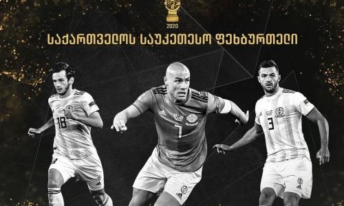 Игрок КПЛ стал одним из лучших футболистов Грузии