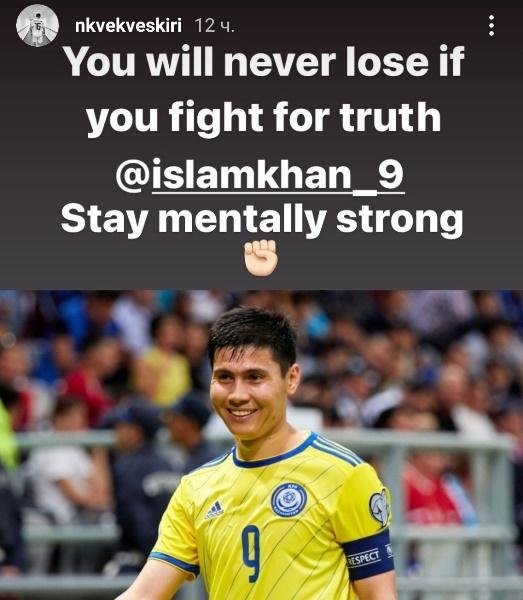 «Ты никогда не проиграешь, если борешься за правду». Известные футболисты отреагировали на отстранение Исламхана