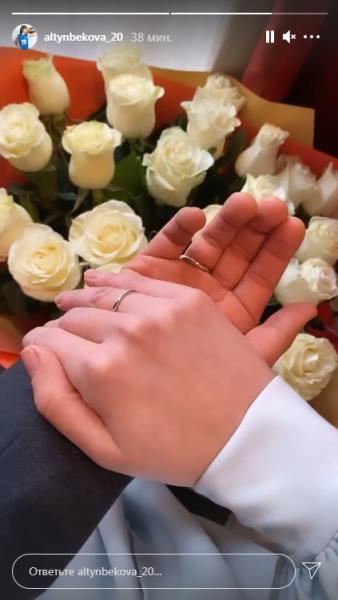 Сабина Алтынбекова опубликовала новое трогательное фото с мужем