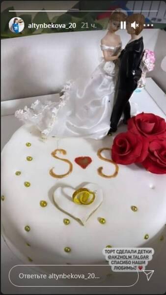 S+S. Сабина Алтынбекова показала свой свадебный торт