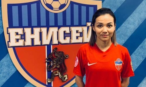 Российский клуб объявил о подписании двухлетнего контракта с игроком сборной Казахстана
