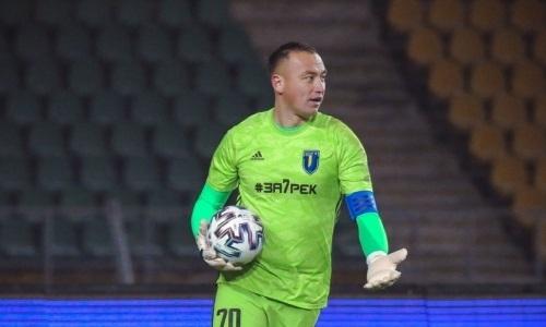 Кандидат в сборную Казахстана получил несколько предложений от клубов КПЛ