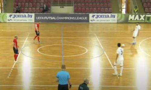 Видеообзор матча, или Как «Кайрат» стартовал с победы в Лиге Чемпионов