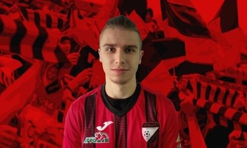Бывший футболист юношеской сборной Казахстана покинул европейский клуб