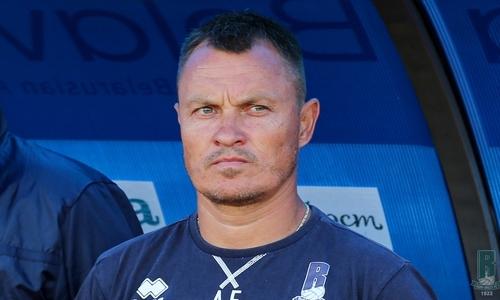 Европейский клуб официально расстался с казахстанским тренером